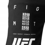 UFC FAN GEAR SHORTS